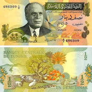 tunis-money